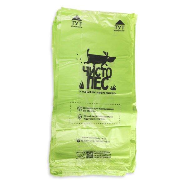 100 пакетов для уборки за собакой Чистопес