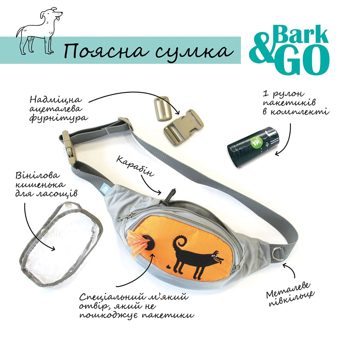 bark-01