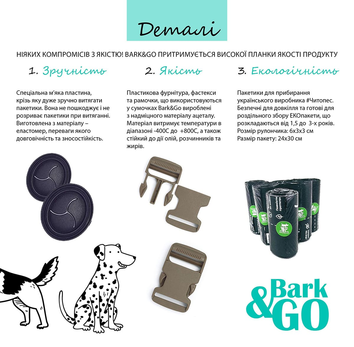 bark-03