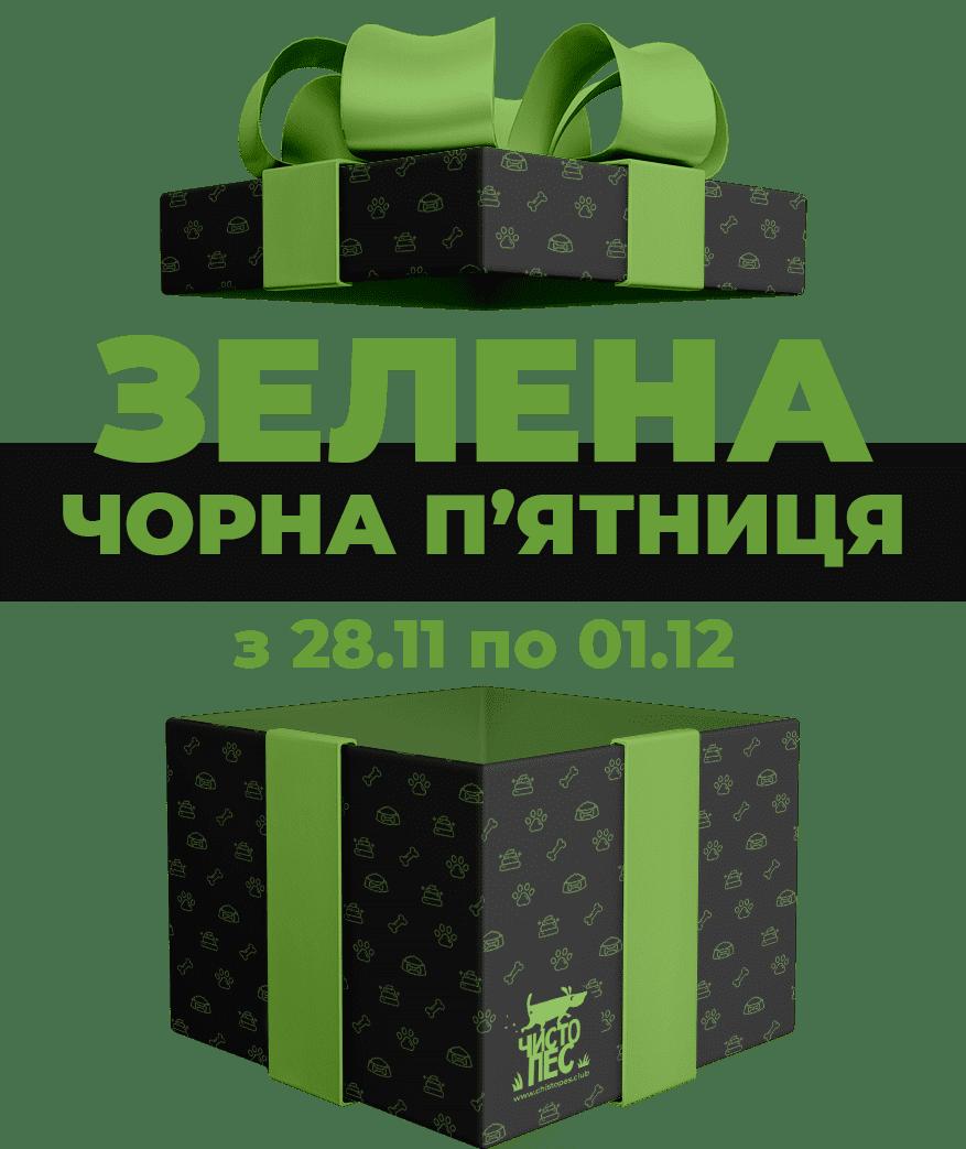 bf-mob-UA